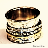 Hebrew Rings Message Rings