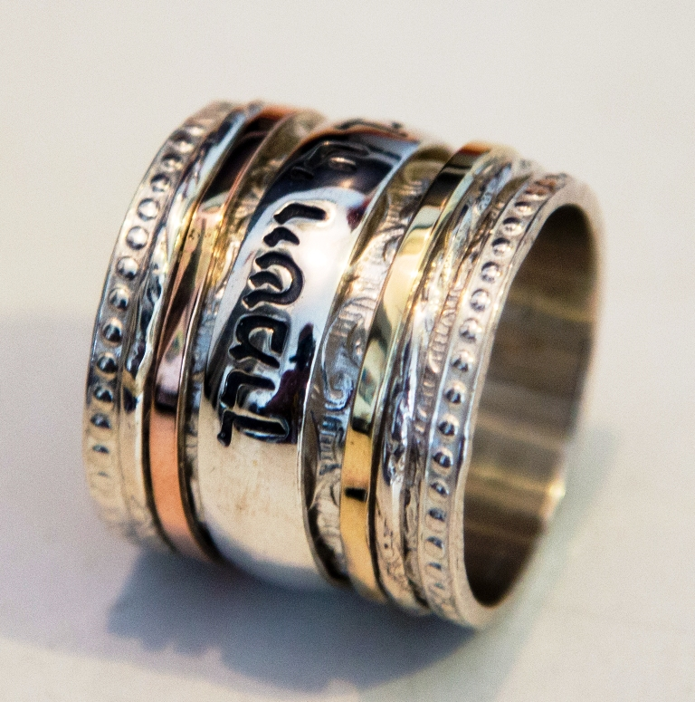 hebrew blessing spinner rings