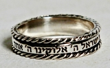 Sterling silver ring band hebrew verse