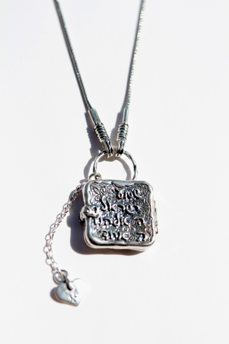 Sterling silver locket necklace shema Israel locket necklace