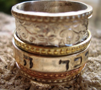 Wide ring spinning blessing Israeli 2cm