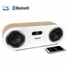 Fluance Fi50W Two-Way High Performance Wireless Bluetooth Premium Wood Speaker System with aptX Enhanced Audio (Lucky Bamboo)