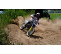 <h2>150cc to 250cc Dirt Bikes</h2>