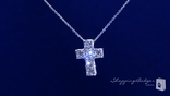 Baguette Cut CZ Cross Pendant Necklace in Sterling Silver, 16-18""