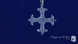 "CZ Gothic Cross Pendant Necklace in Sterling Silver, Adjustable 16""-18"""