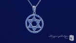 "CZ Star of David Circle Pendant Necklace in Sterling Silver, Adjustable 16""-18"""
