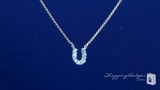 "Petite CZ Horseshoe Pendant Necklace in Sterling Silver, Adjustable 16""-18"""