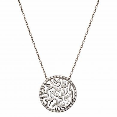 Silver and Cubic Zirconia Shema Necklace