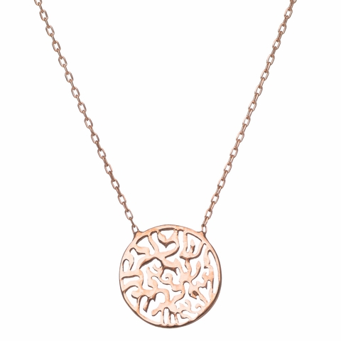 Silver Shema Necklace