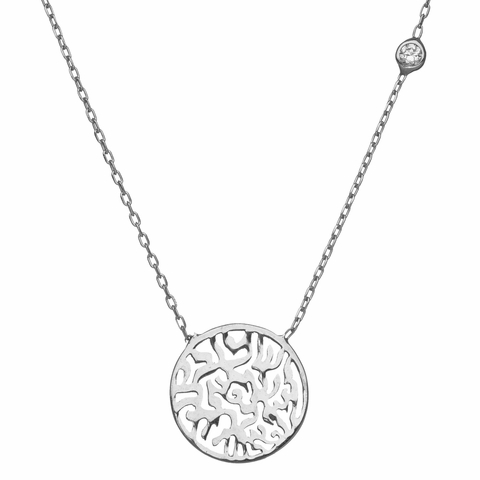 Sterling Silver Shema Necklace