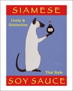 Siamese Soy Sauce - Limited Edition Print