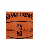 Spalding Basketball Beverage Napkins 36ct