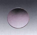 Frosted Glass Lens for MR16 Lamp
