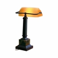 Shelburne Bankers Desk Lamp with Amber Glass Shade