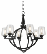 Cal FX-3552/6 Beverly 22  Tall Transitional Chandelier Lighting