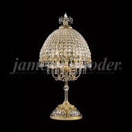 James Moder 93531 Gold Lighting Table Lamp