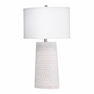 Kichler 70896 Annaleigh Contemporary White Ceramic Finish 16  Wide Table Lamp