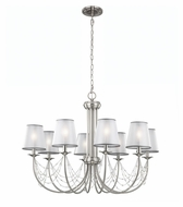 Murray Feiss F2920-8BS Aveline Modern Brushed Steel Finish 29  Tall Hanging Chandelier