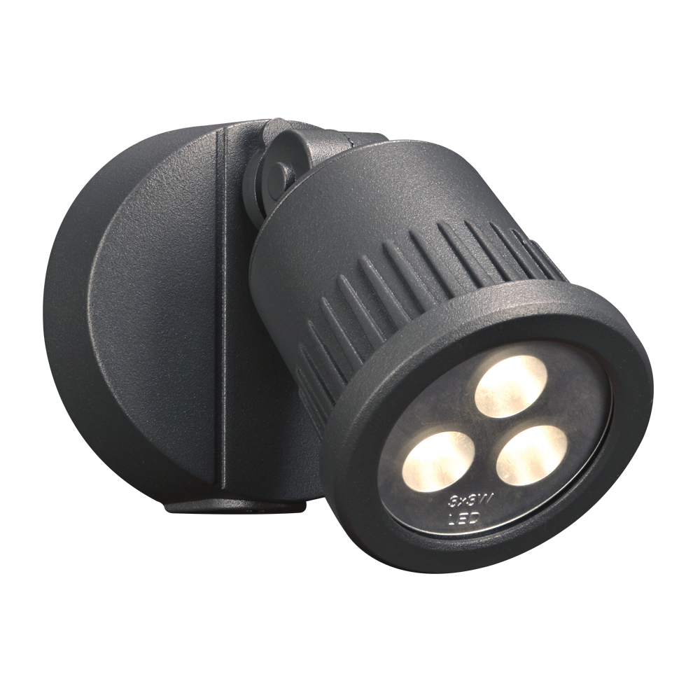 Which Outdoor Security Light Is Best: PLC 1763BZ Ledra Modern Bronze LED Outdoor Security