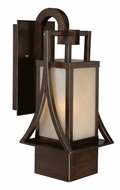 Vaxcel T0041 Osaka Craftsman Venetian Bronze Finish 8.25  Wide Outdoor Wall Lighting