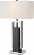 Z-Lite TL125 Serenity Contemporary Black Side Table Lamp