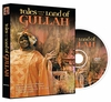 TALES FROM THE LAND OF GULLAH DVD - Roots of Slavery in America