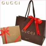 Gucci Gifts Under 200