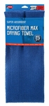 Carrand 45010 Pineapple Drying Towel