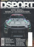 DSPORT - September 2014