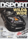 DSPORT - March 2014