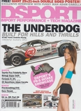 Dsport - July 2013