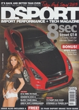 DSPORT - April 2013