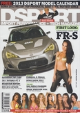 DSPORT - January 2013