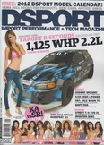 DSPORT - January 2012
