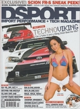 DSPORT - July 2011