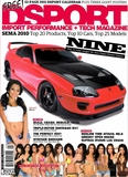 DSPORT - January 2011