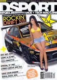 Dsport - October 2009