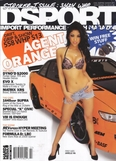 Dsport - July 2009