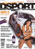 Dsport - September 2008