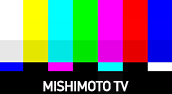 Who Is Mishimoto: The World Leader In Performance Cooling