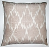 IKT081 Silk/cotton ikat pillow cover