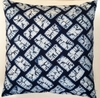 SH6 Japanese shibori tie-dyed pillow cover