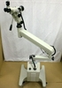 Cryomedics Cabot MM-6000 Colposcope