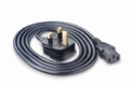 Power Cord (UK Standard)