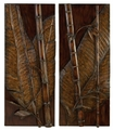 Rainforest Bamboo 3-D Metal Wall Art