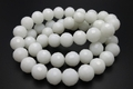 12mm White Obsidian Crystal Faceted Round Beads 15.5""