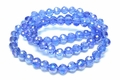 8mm Royal Blue Crystal AB Faceted Round Beads Approx.21""