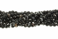 Black Stripe Agate 8mm Faceted Round Beads 15.5""
