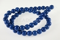 Blue Turquoise 8mm Round Beads 15.5""