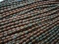 Brazil Agate 4x6mm Rice Beads 16""